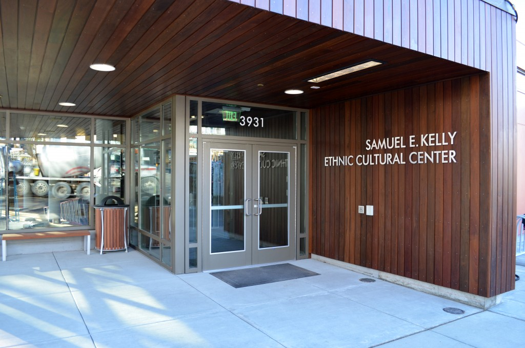 The entrance to the new Samuel E. Kelly Ethnic Cultural Center