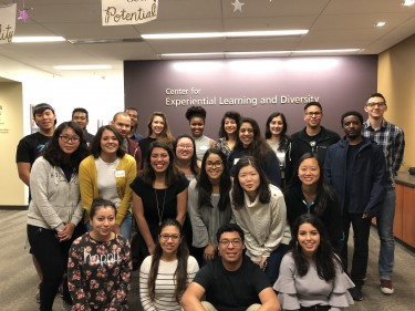 2017 McNair Program Cohort