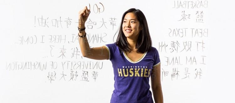 Jane Yang, UW sophomore, is the Mandarin tutor for the men's basketball team
