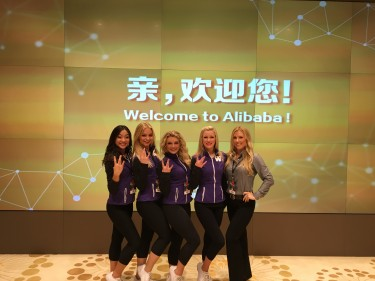 UW dancers and coach Sheila Sampatacos at Alibaba headquarters