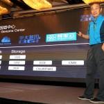 Wang Jian, co-founder and president of BGI, delivers the closing keynote address at the University of Washington's inaugural Innovation Summit, held November 13 in Shanghai, China.