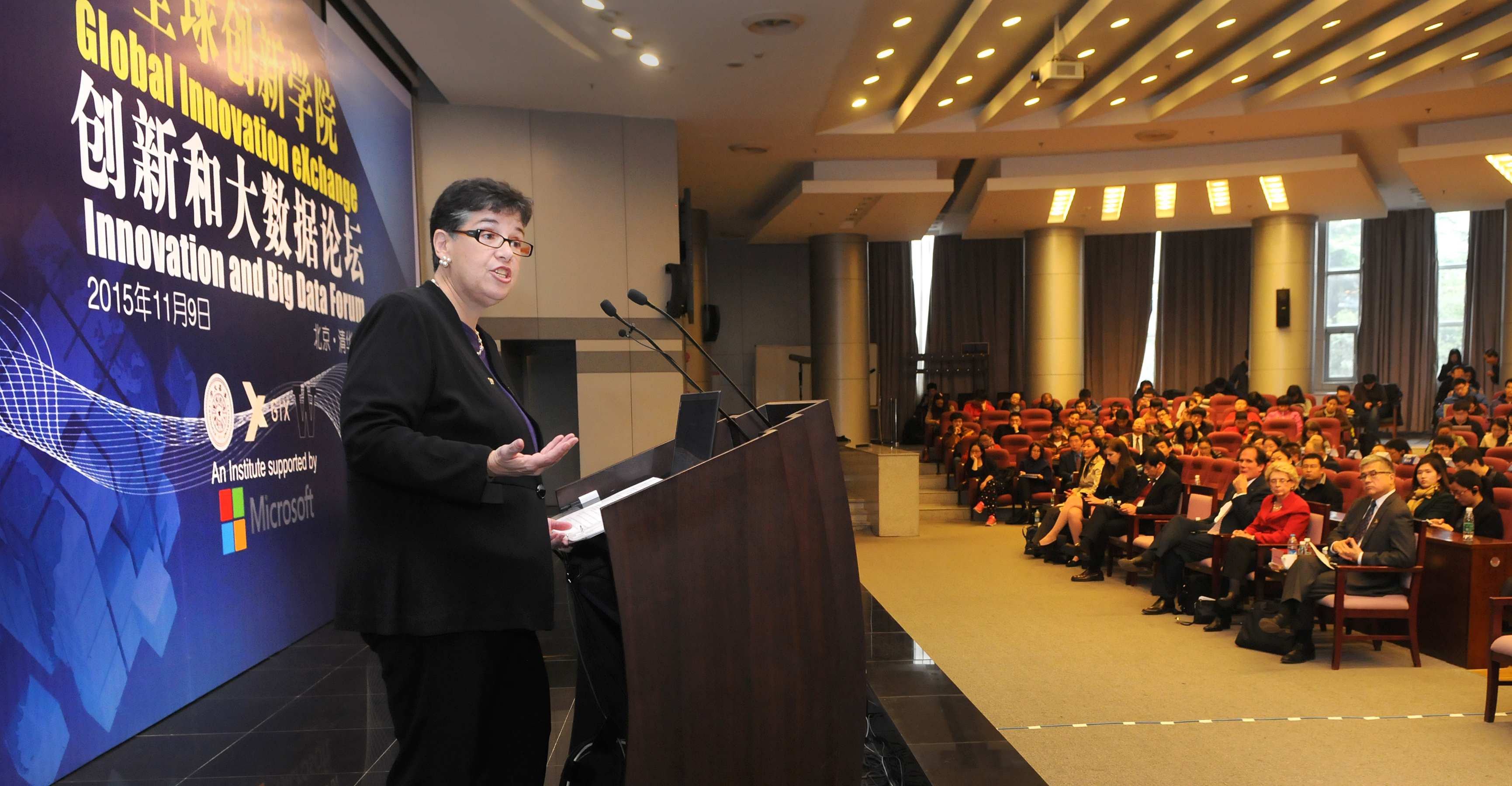 President Ana Mari Cauce gives the keynote address at the Innovation and Big Data Forum