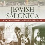 Jewish Salonica book cover