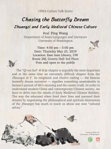 CIWA Culture Talk