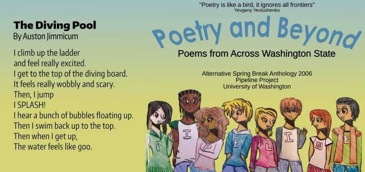 Image of Jimmicum's poem.