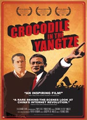 poster for Crocodile in the Yangtze: The Story of a Westerner Inside China's Alibaba.com