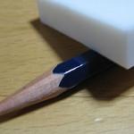 A pencil and eraser.