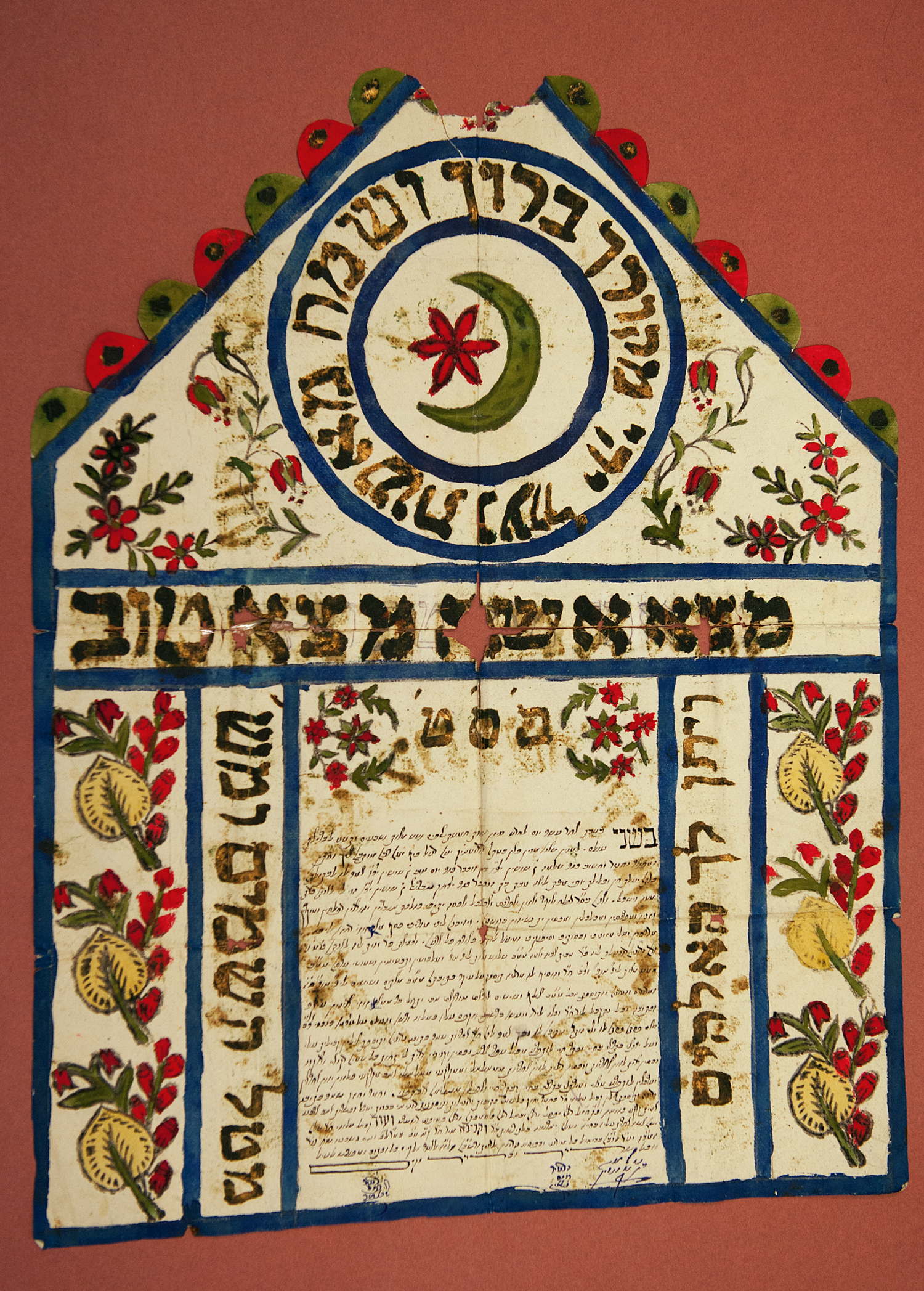 A wedding contract from 1919, written in Ladino.