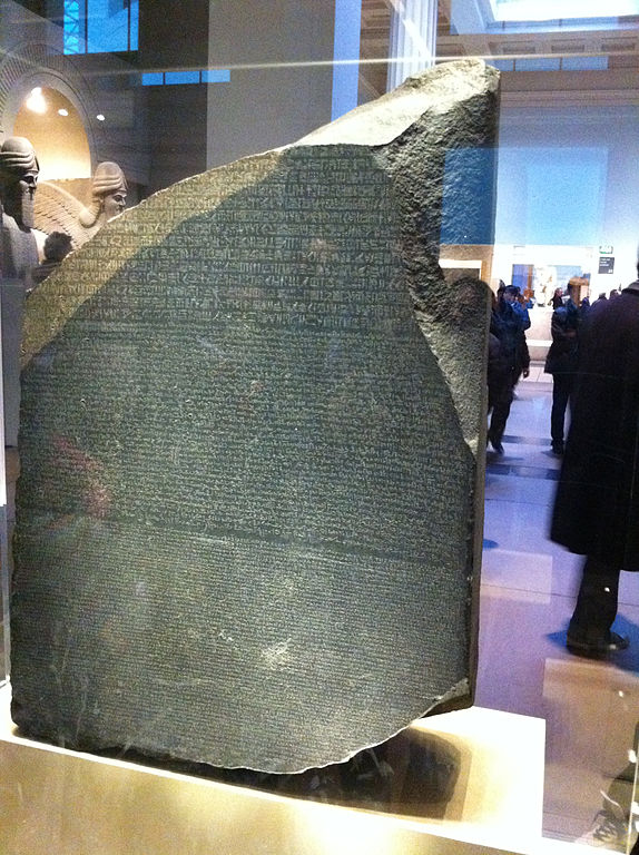 The Rosetta Stone in the British Museum.