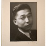 Gordon K. Hirabayashi, whose Presidential Medal of Freedom comes to the University of Washington on Feb. 22, 2014.