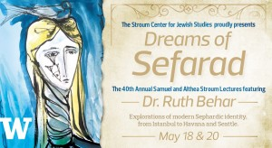 Sam and Althea Stroum Lectures, May 18 and 20, 2015.