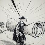 featuredimage_graduate_1000