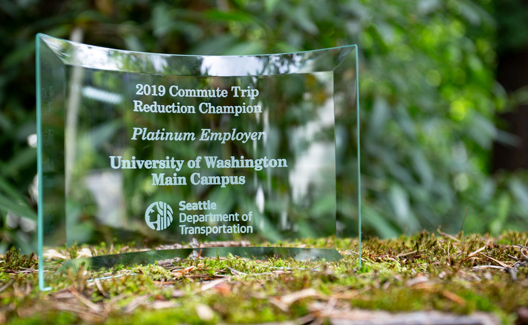 The City of Seattle recognized the UW as a 2019 Commute Trip Reduction Champion.