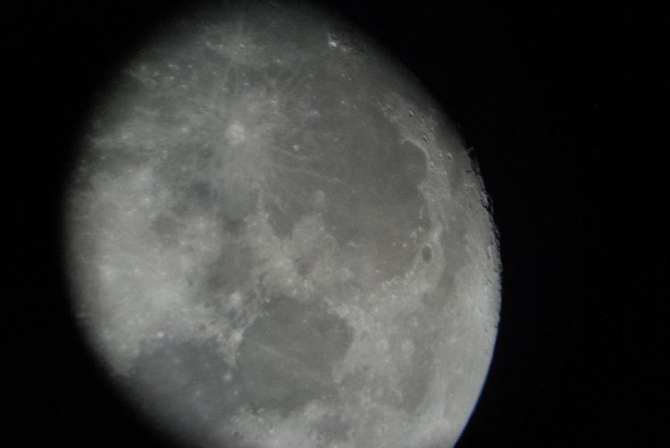 moon2016 WEB 750x502.