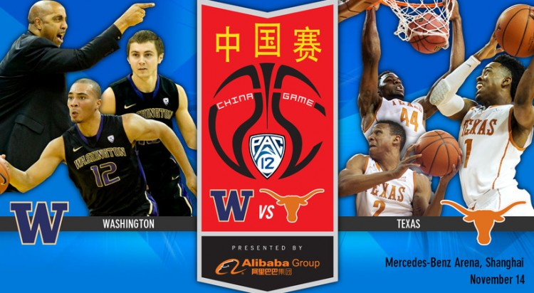 PAC-12 China Game 1920x1080 graphic - english