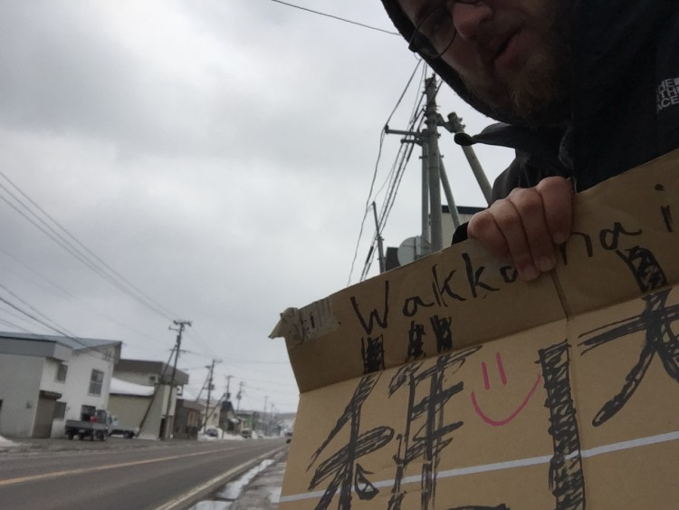 "Bell hitchhiked to Wakkanai, the northernmost city in Japan. ""My ultimate goal in most places I traveled was to start in one extreme of the country and move to the opposite extreme — and see how the culture shifted as I went along,"" he says."