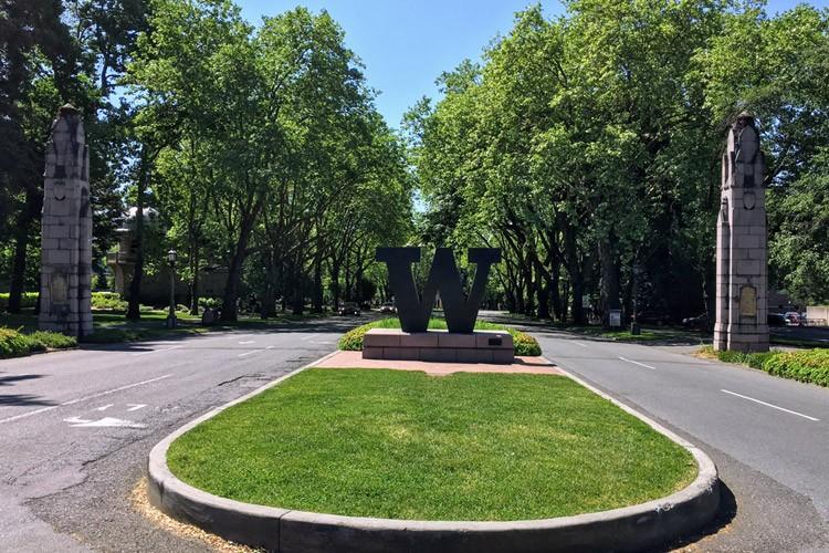 memorial-way-entrance