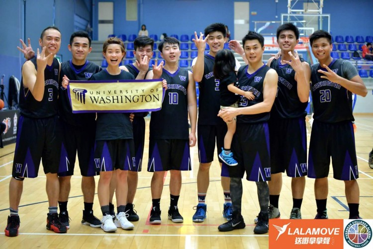 Hong Kong alumni basketball teammember