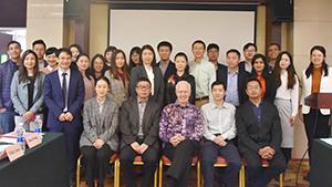 UW Training Program Participants