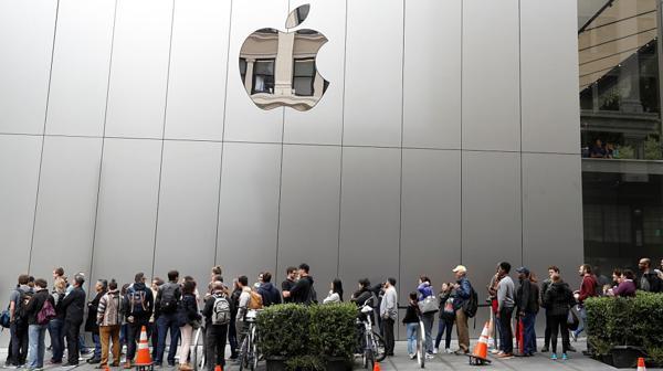 Apple apelará la sanción de la Comisión Europea por 13.000 millones de euros