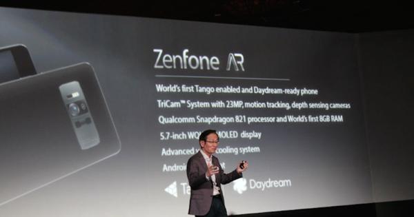 Un nuevo teléfono de Asus combina realidad aumentada y virtual