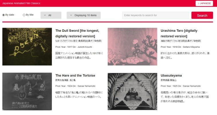 Museo Nacional de Japón publica anime de comienzos del siglo XX