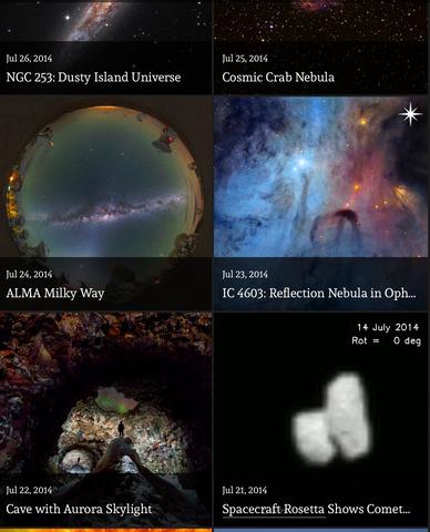 Ver imágenes de Hubble en el móvil