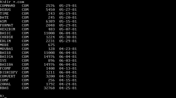 PC DOS 1.0: Uno de los sistemas operativos más viejos, emulado en tu navegador