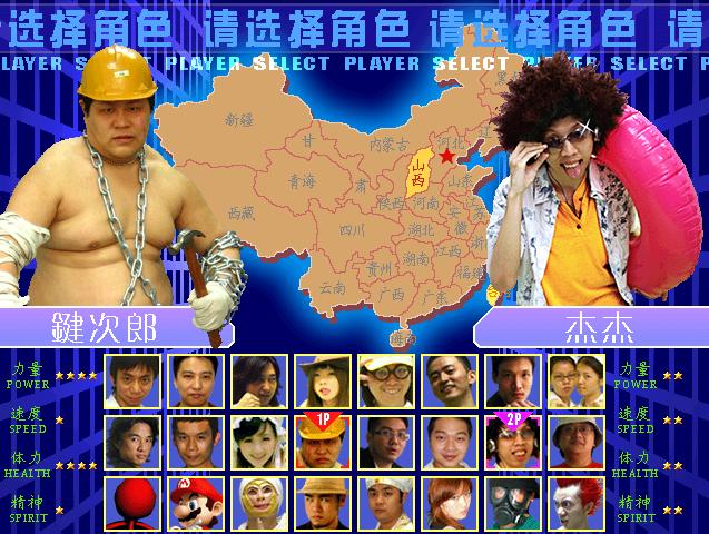 Dong Dong Never Die: El juego de peleas más desquiciado del mundo