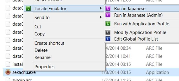 Locale Emulator: Cómo correr juegos en japonés que necesiten de AppLocale