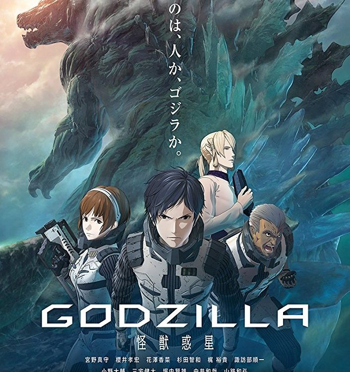 Godzilla: Planet of the Monsters – La película animada del rey de los monstruos