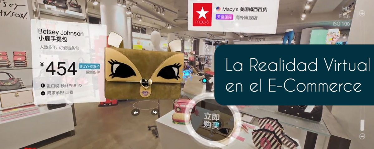 La Realidad Virtual en el E-Commerce