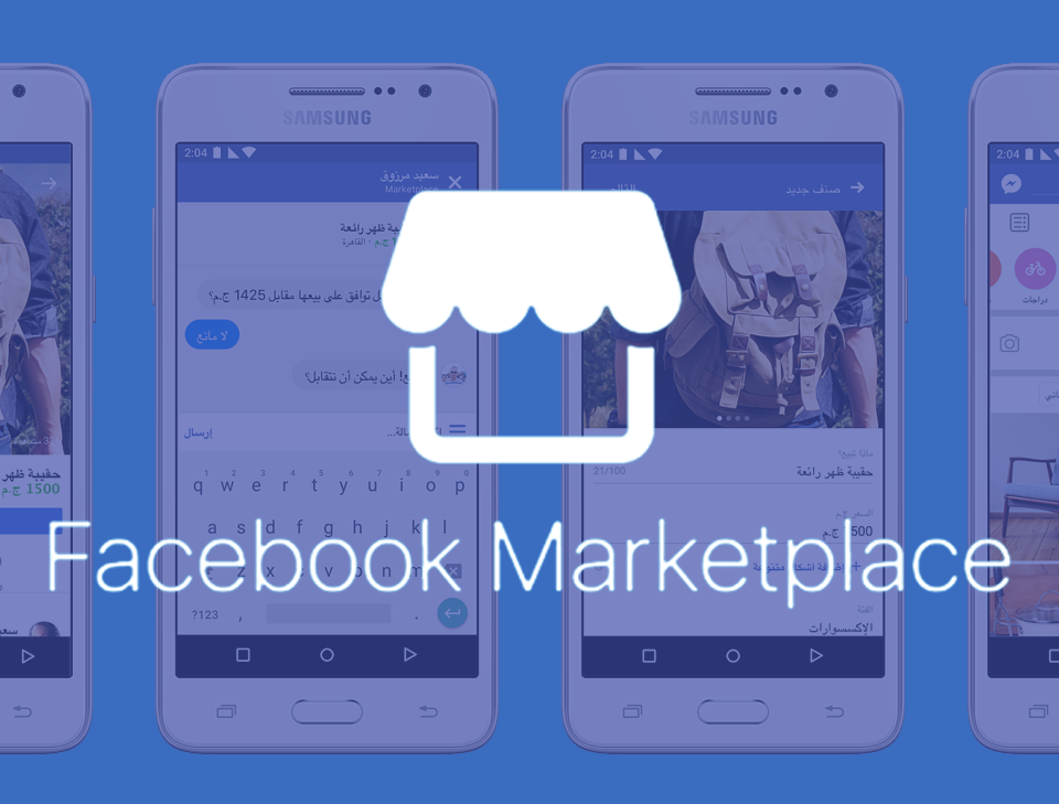 ¿Cómo usar Facebook Marketplace?