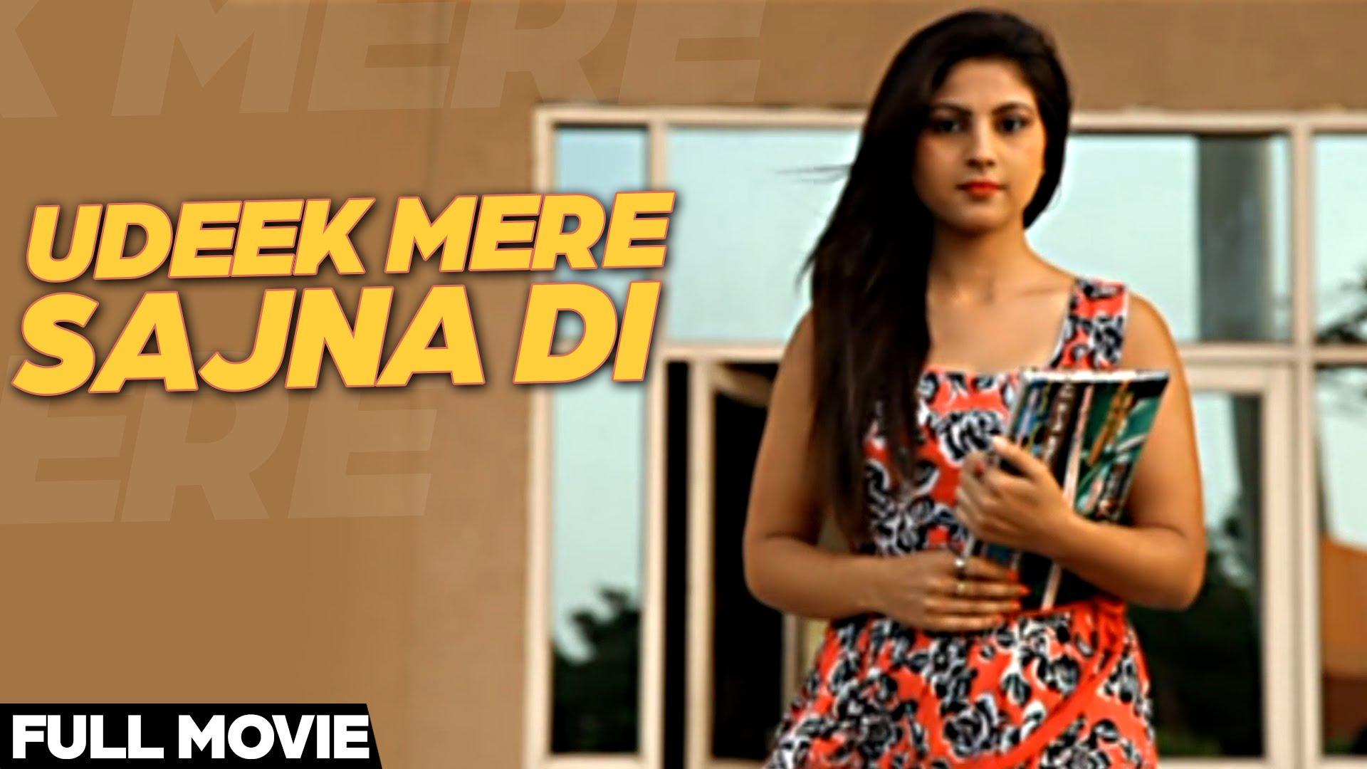 New Punjabi Movies 2016 Udeek Mere Sajna Di Full Punjabi Movie Latest Punjabi Movies 2016 Videosdrive