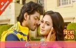 CHAICHI TOKE   Full Song   Hero 420   Bengali Movie   2016   Om  ...
