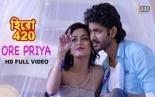 Ore Piya Video Song   Om   Nusraat Faria   Riya Sen   Hero 420...