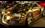 Most expensive cars! top 10 expensive super cars ! expensive vehicles...