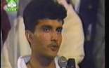 THE FINAL - IND V.S PAK - INDEPENDENCE CUP - 98 -9/9