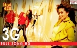 3G Song   Hero 420   Bengali Movie   Om   Riya   Nusraat   Eskay  ...