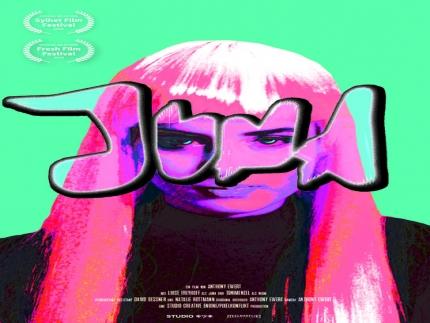 Juna (Anthony Ewert) - ROS Film Festival