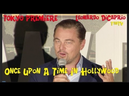 "Quentin Tarantino  Once Upon A Time In Hollywood Premiere Japan  ""Stage Appearance"""