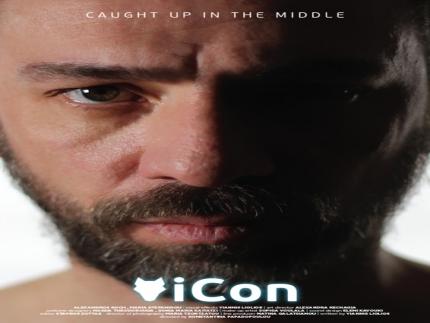iCon (Konstantina Papadopoulou) - ROS Film Festival