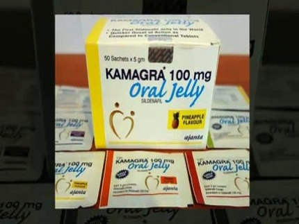 Buy Kamagra Oral Jelly
