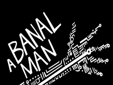 A Banal Man (Kurumi Hakamata) - ROS Film Festival