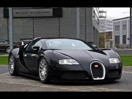 Mega Máquinas Bugatti Veyron NatGeo Dublado Port.
