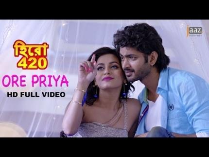 Ore Piya Video Song | Om | Nusraat Faria | Riya Sen | Hero 420...