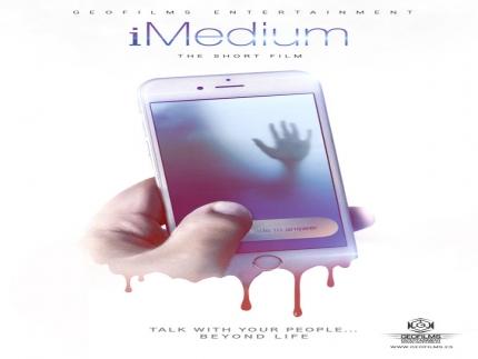 iMedium (Alfonso García) - ROS Film Festival