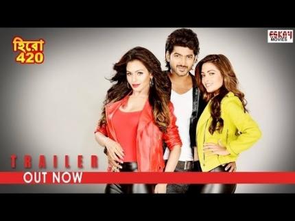 Official Trailer | Hero 420 | Bengali Movie | 2016 | Om | Riya Sen |...