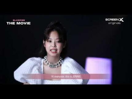 Blackpink: The Movie 'JENNIE' -  SHOUT OUT!