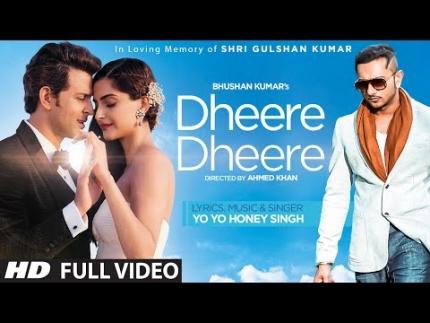 Dheere Dheere Se Meri Zindagi ( by shohug )Video Song (OFFICIAL)...